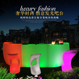 RGB 16 Color Changeable LED Furniture Set,LED Barstool,LED Bar Counter